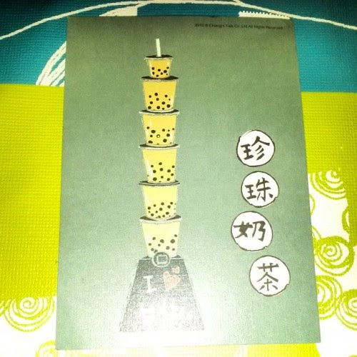 #postcrossing #taiwan