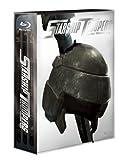 スターシップ・トゥルーパーズ トリロジーBOX (3枚組) 5000セット限定生産 [Blu-ray]
