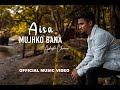 ऐसा मुझको बना ख्रिश्चियन सॉन्ग  Christian New 2019 Song (Lyrics) , Aisa Mujhko Bana