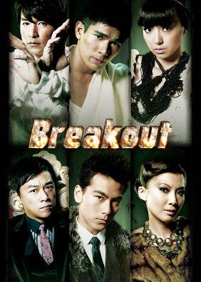 Breakout - Season 1