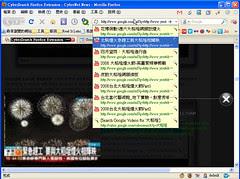 cybersearch-05