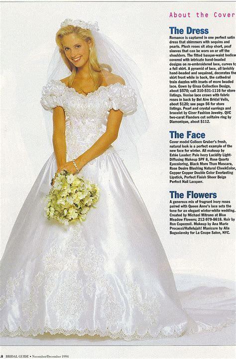 Ginza 1994   2 in 2019   1980s wedding dress, Wedding