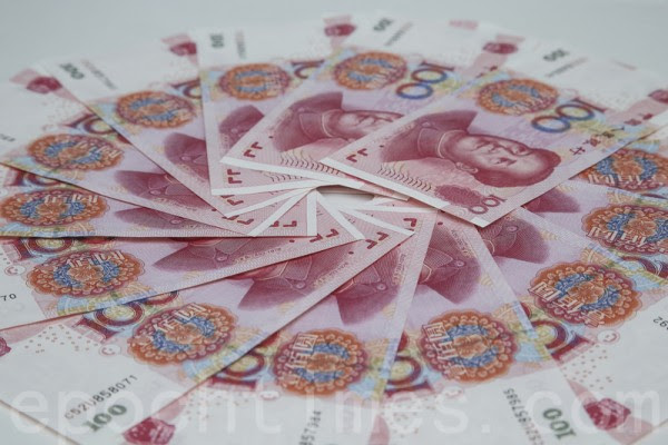 陆企索力鞋业在2014年倒账6,000万美元在当时震撼台湾金融圈,包括国泰金控旗下国泰世华银行、彰化银行、合库金控旗下合作金库银行、开发金控旗下凯基银行、华泰银行及台湾企银都遭到波及。(余钢/大纪元)