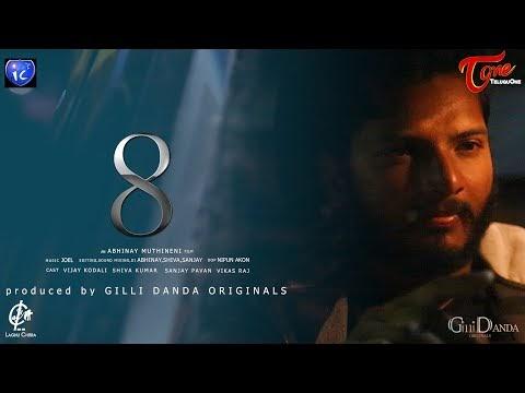 8 Telugu Short Film