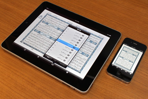 4916995430 733dd5964d إقرأ   Eqraa تطبيق للقرآن الكريم