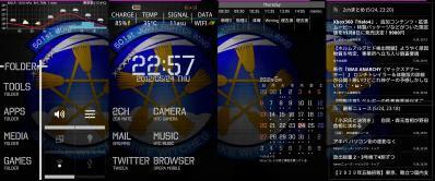 device-2012-05-24-22575.jpg