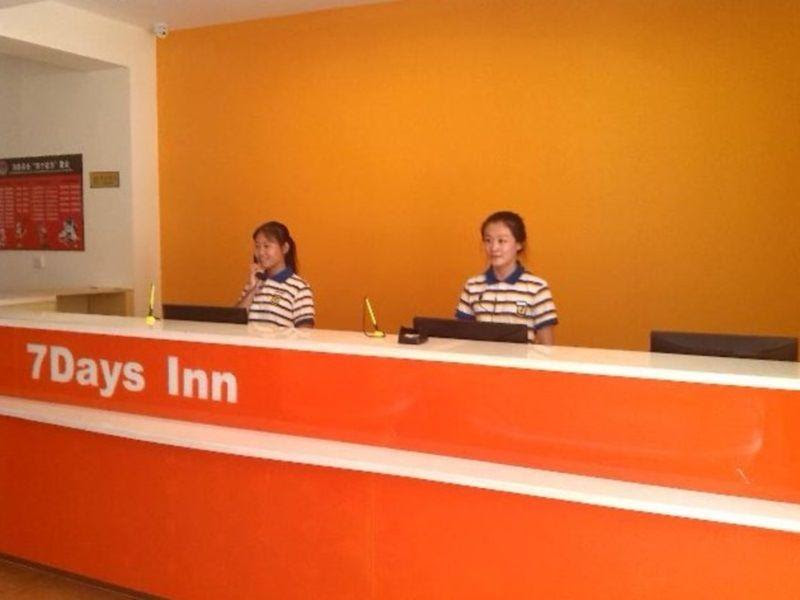 Review 7 Days Inn Tianjin Wei Shan Road Finance and Economics College