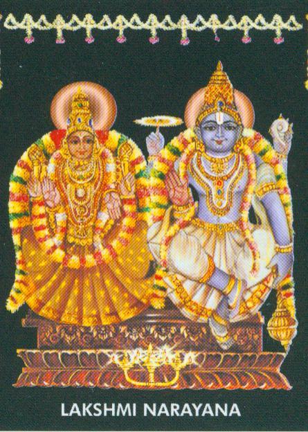 Lakshmi Narayana Hrudayam Document & Download Audio