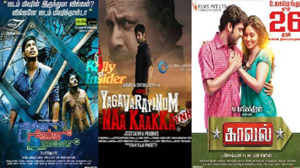 Tamil Films Releasing Today