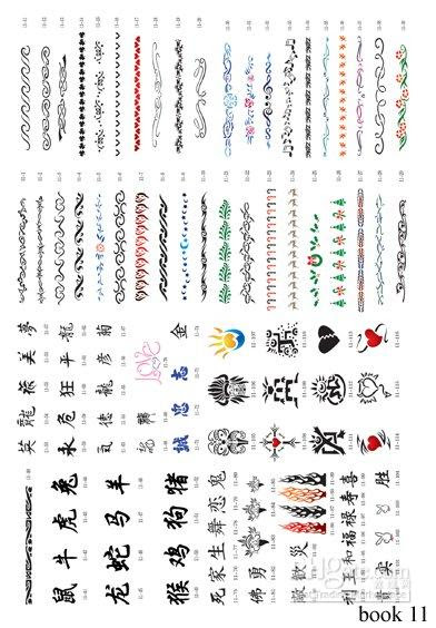 Wholesale - FREE SHIPPING-s Reusable airbrush temporary tattoo stencils