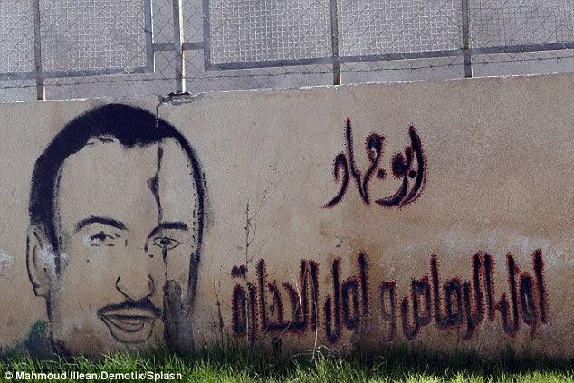 A mural nearby Khalil al-Wazir girls' school depicts PLO terrorist Abu Jihad, blamed for the slaughter of 125 Israelis