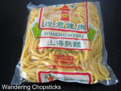 Vegetarian Shanghai Noodles with Spinach and Onions 3