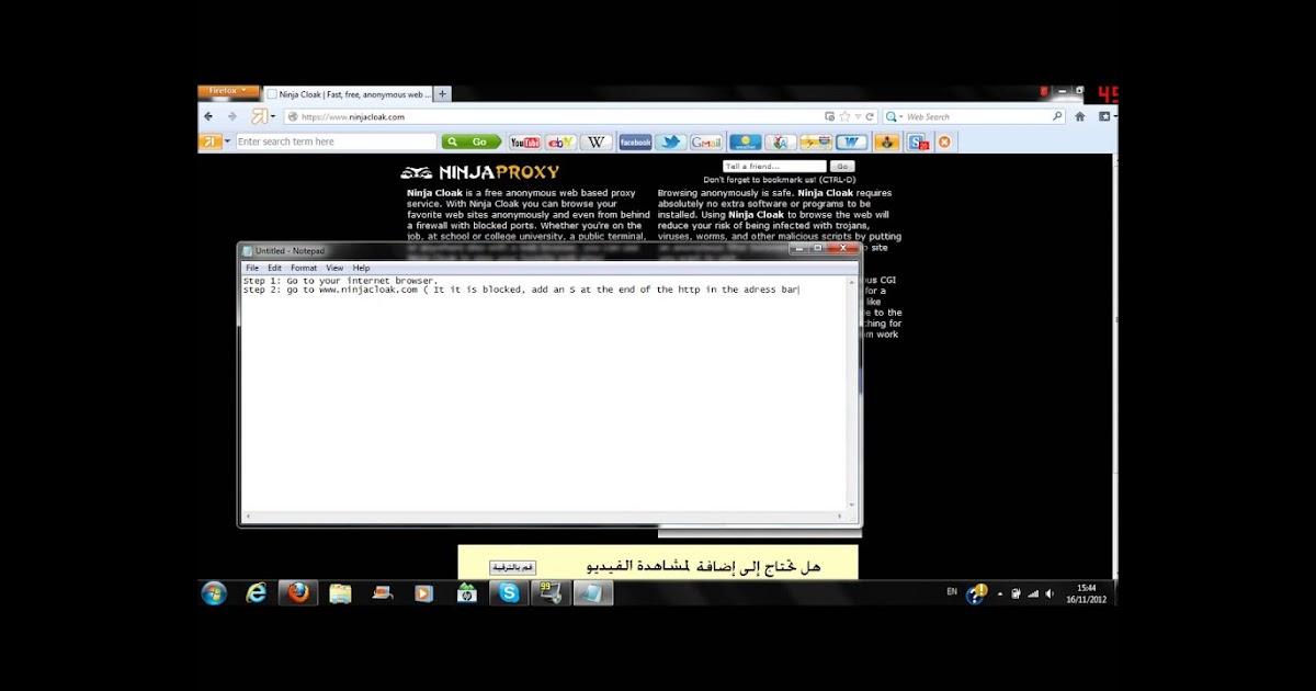 roblox unblocked at school no download