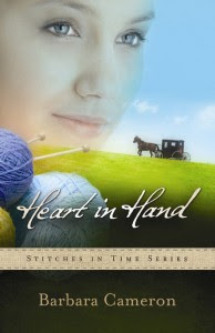 Heart in Hand sm