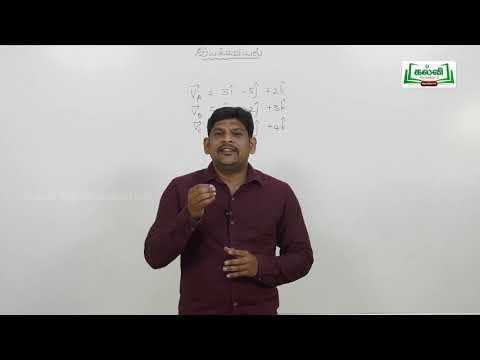 முப்பரிமாணம் Std 11 TM Physics Iyakkaviyal Part 2  Kalvi TV