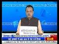 संतकबीरनगर में दबंगों की दबंगई