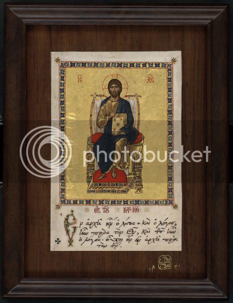 Αντίγραφο από χειρόγραφο. Από το Αγιογραφείο της ΙΜΜ Βατοπαιδίου
