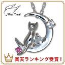 ◆未来天使 Angel Friends バースデークレセントムーン シルバーネックレス(MIP…