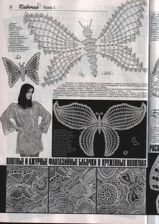 http://data26.gallery.ru/albums/gallery/353571-7e934-89717416-m750x740-uaae17.jpg