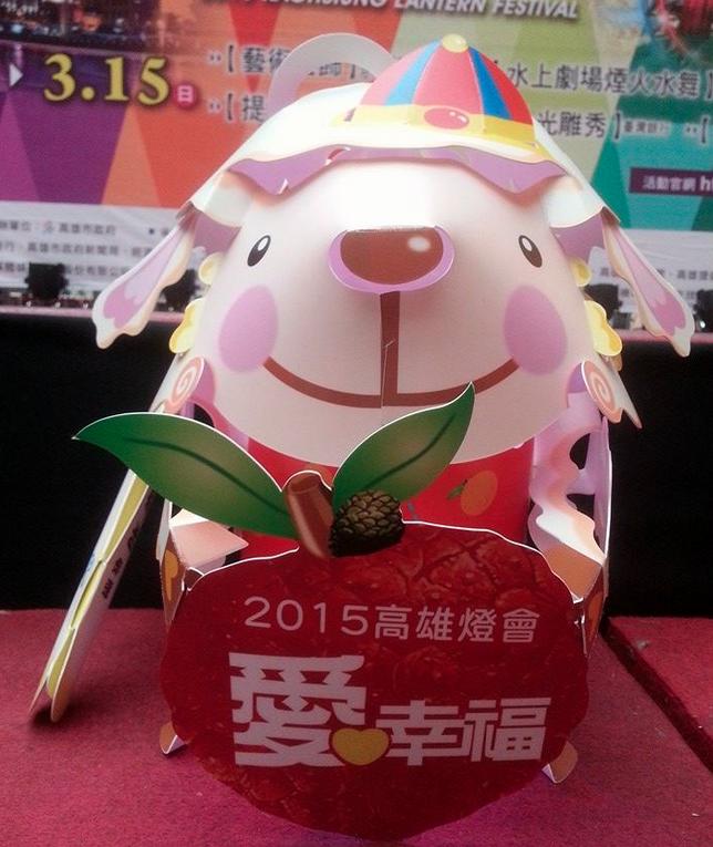 2015高雄燈會-小燈籠