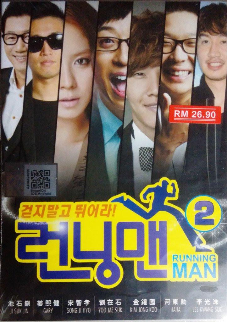fondo de pantalla tumblr - Running Man China Season 1
