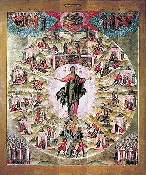 Ministry of the Apostles, a complex multi-figu...