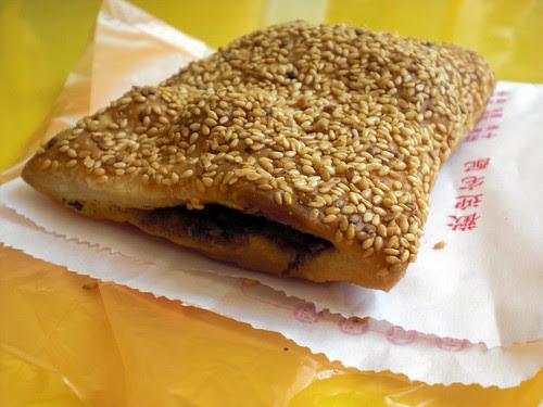 新疆餅 (Uyghur bread)