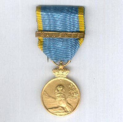 Commemorative Medal for the African Campaigns, gilt, with 'Mahenge' bar (Médaille Commémorative des Campagnes Africaines, doré, avec barrette 'Mahenge' / Herinneringsmedaille van de Afrikaanse Veldtochten, verguld, met 'Mahenge' gesp), 1914-1916