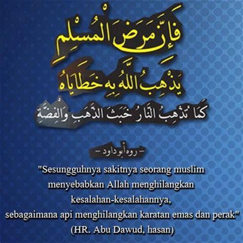 kata bijak kata mutiara islam penyejuk hati lengkap