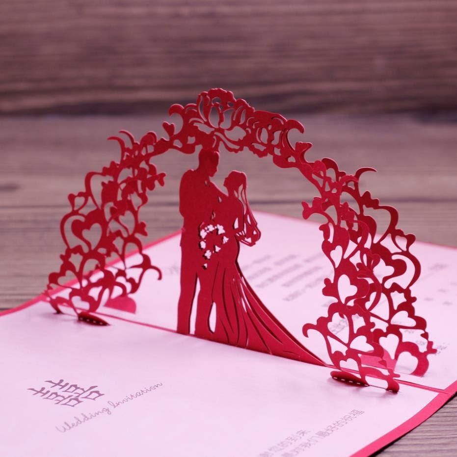 Kulasara 25 Fresh Marriage Invitation Card Design