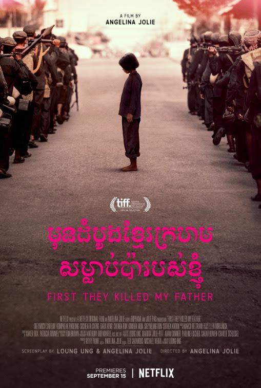 First They Killed My Father: A Daughter of Cambodia Remembers Movie Poster