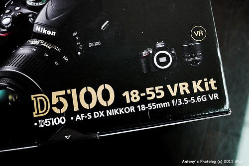 Nikon D5100 -1