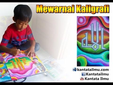 Izarnazar Gambar Mewarnai Kaligrafi