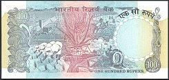 indP.86d100RupeesND19972003sig.86S.VenkitaramananWKr.jpg