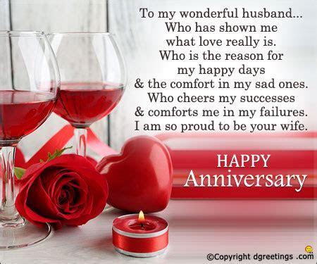 Happy Wedding Anniversary Wishes   Dgreetings.com