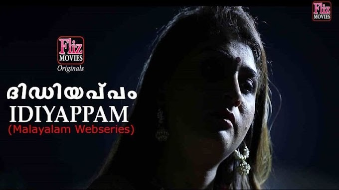Idiyappam (2020) - Flizmovies Exclusive Malayalam Webseries Season 1 [Episodes 2 Added] 720p HDRip Download