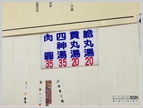 郭 彰化肉圓03.jpg