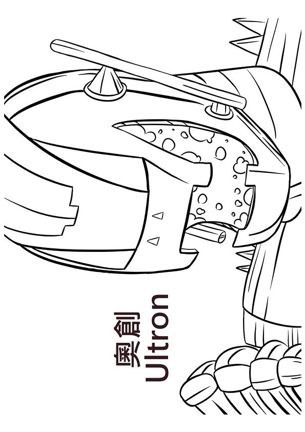 The Best Armor Of Iron Man Coloring Page Free Coloring Pages Online