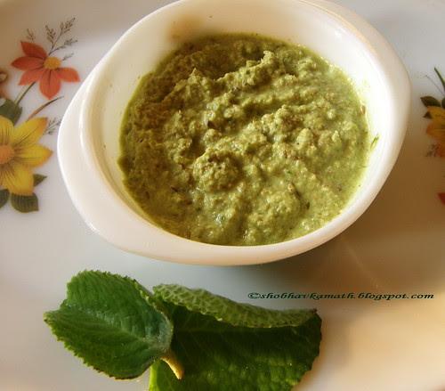 Sambharbali Panna (Oregano) chutney