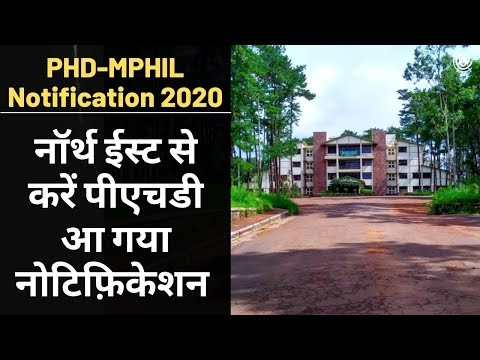 Video : North Eastern Hill University PHD Admission 2020
