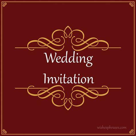 Invitation Shayari MessageInvitation Card : Invitation Card