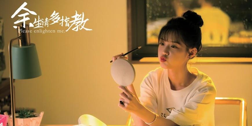 Please Enlighten Me (2021) Movie English Full Movie Watch Online Free