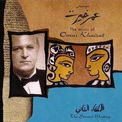 موسيقى مسلسل فاطمة نغم العرب