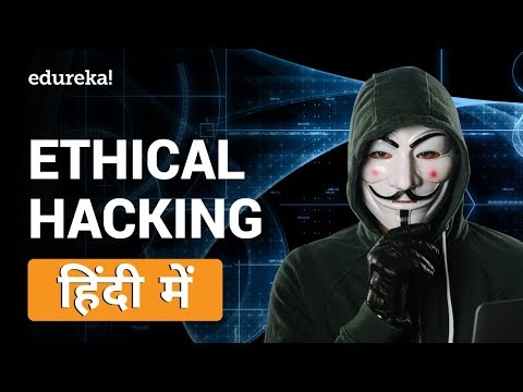 Ethical Hacking Tutorial in Hindi