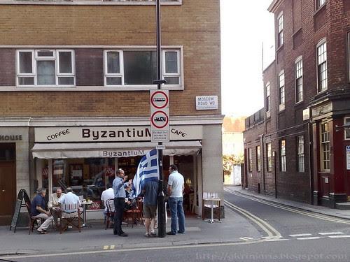 Byzantium cafe at Bayswater