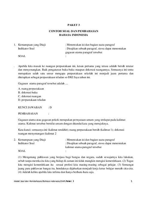 Contoh Sinopsis Novel Dalam Bahasa Jawa Kumpulan Contoh Makalah Doc Lengkap