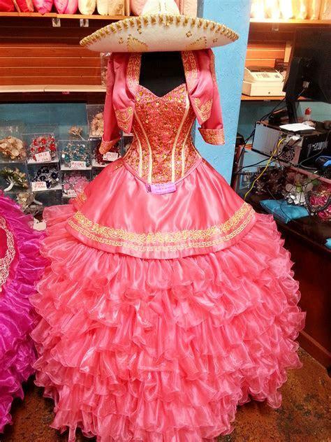 Quinceanera Dresses in Chicago IL   Quinceanera Dress