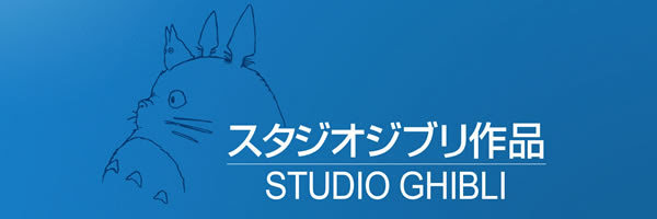 Image result for ghibli 600x200
