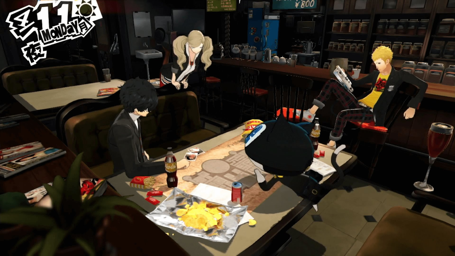 How is the community's Persona 5 social life? screenshot