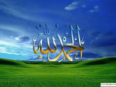 gambar gambar wallpaper islam terbaru lengkap informasi